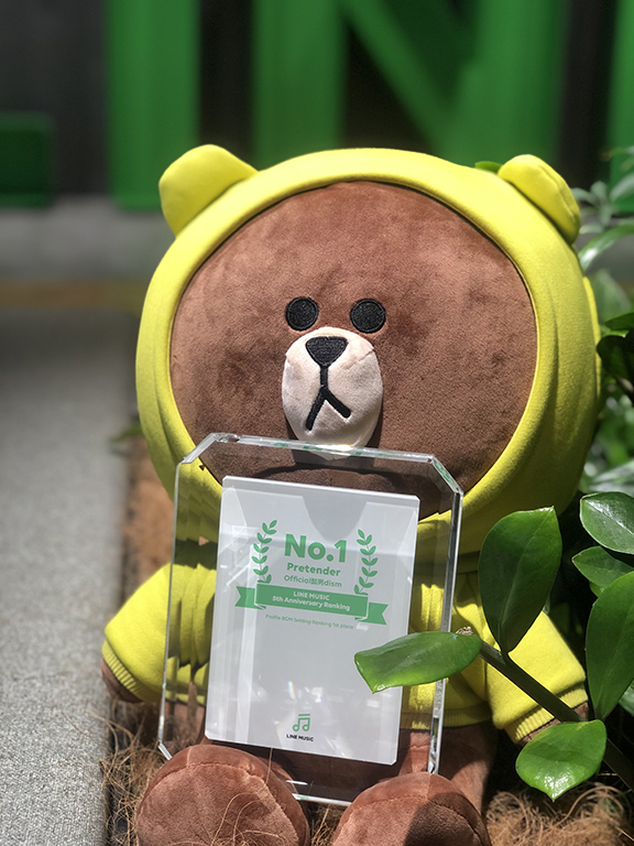 LINE MUSIC 5th Anniversary Trophy