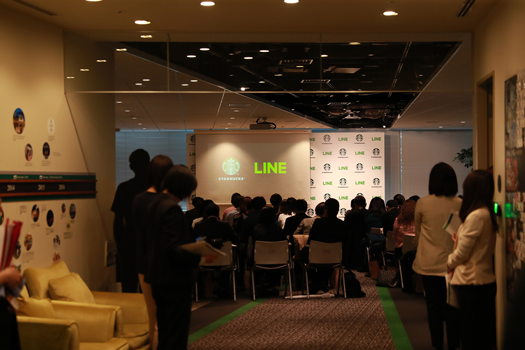 Starbucks Coffee Japan×LINE Press Event