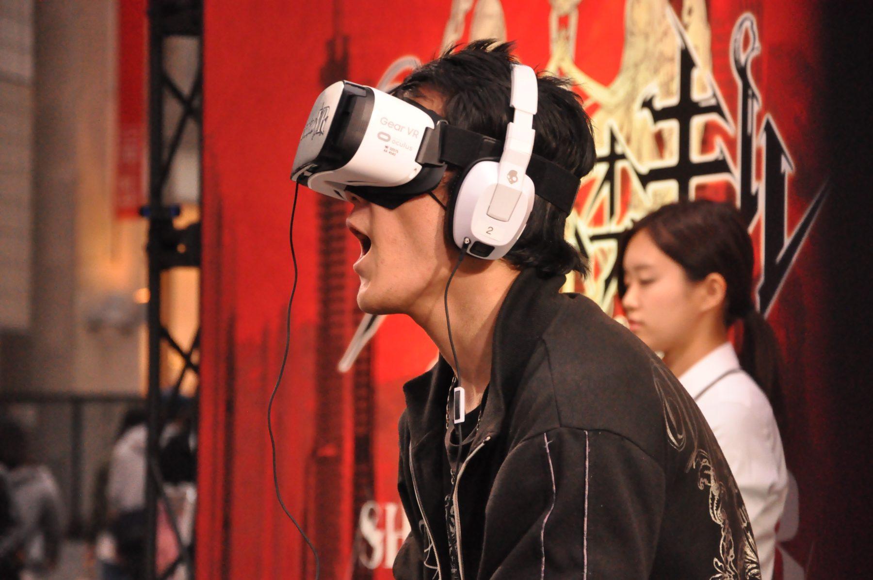 Phantom of the kill Project ZERO VR experience