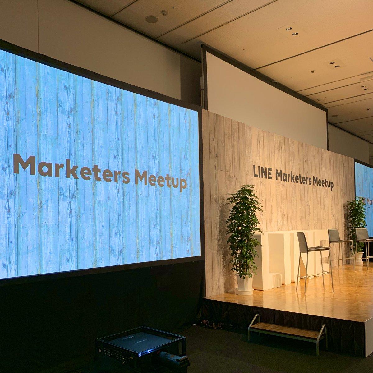 LINE Marketers Meetup