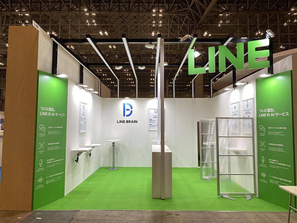 JapanマーケティングWeek 【春】/ 第7回イベント総合EXPO