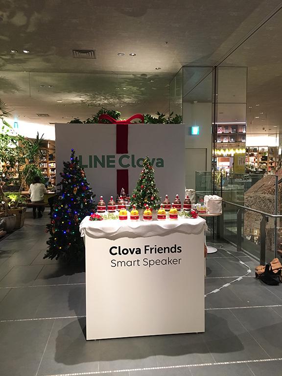 LINE CLOVA Christmas Special Event