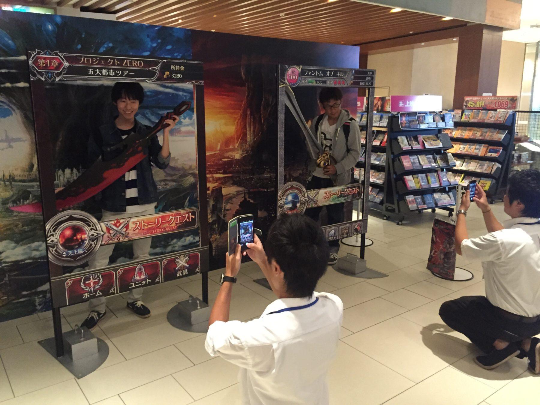 Phantom of the kill Project ZERO Japan tour final