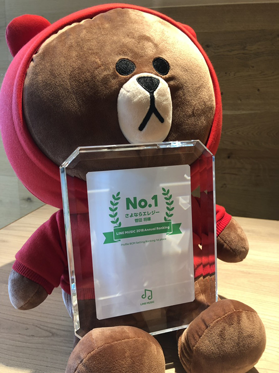 LINE MUSIC 2018 Annual Ranking Trophy