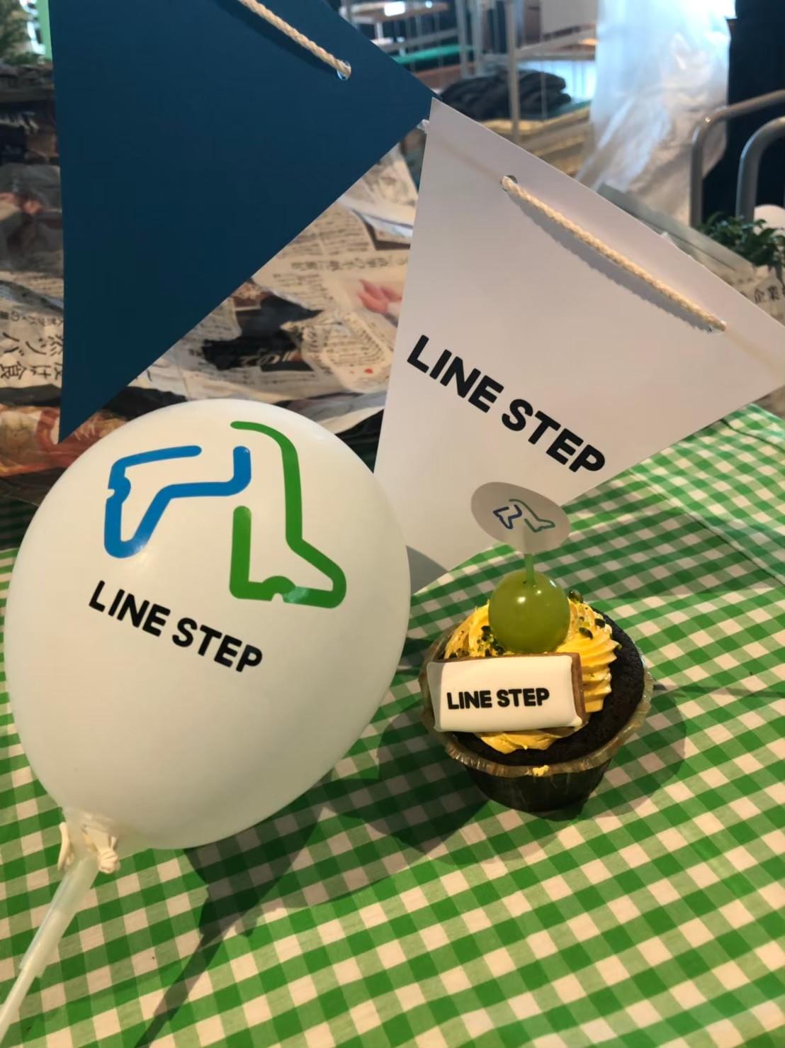 会えるJJ with LINE STEP