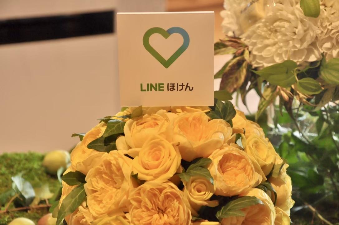 LINE Financial User Evrnt