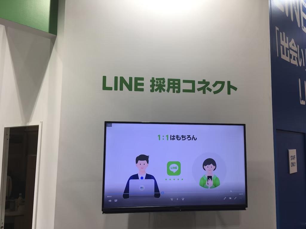 関西 HR EXPO